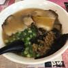 大陽軒 - 料理写真: