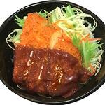 花水木 - 味噌カツ丼」