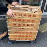 なかむら屋 - その他写真:『なかむら屋』使用麺は『酒井製麺』製の特注麺である。