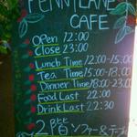 ペニーレーン - 今日、書き換えた案内看板です!
