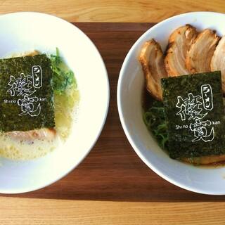 麺屋 松 - 料理写真:左:塩豆乳ラーメン 右:最上醤油チャーシュー麺大盛