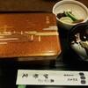 日本橋 伊勢定 - 料理写真:鰻が届けられました