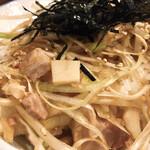 横浜家系ラーメン 池袋商店  - ネギチャ丼のチャーシューはサイコロ状