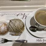 ミルフィーユ - 料理写真: