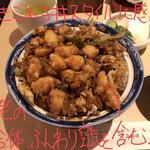 140226496 - スペシャルかき揚げ丼 1800円                       かき揚げ丼アップ