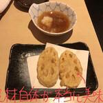140226505 - 立田村のれんこんの天ぷら 500円
