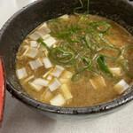 ゆげや - つけ麺スープ