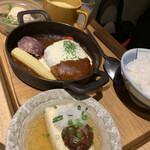 TSUKUMO食堂 - ハンバーグ定食1500円