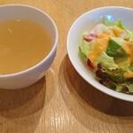 Pasaju - スープとサラダ