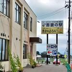 JAふくしま未来農産物直売所 ここら - 県道70号線沿いの看板