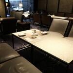 Lounge & Bar 1867 -