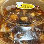 陳建一麻婆豆腐店 -