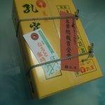 14026305 - インパクト大な箱