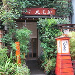 蕎亭 大黒屋 - これだけで、美味しい蕎麦屋だと分かりますね。