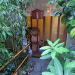 蕎亭 大黒屋 - おぉ~、狸さんのお見送りですか(笑)。