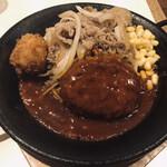 Kicchinkarori - ジャンボ鉄板焼(980円)
