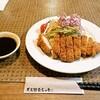 カジュアルレストラン ムジャキ - 料理写真: