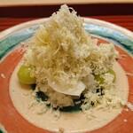 Kiyama - 塩の呼吸 壱の型 栗栗舞。