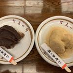 文珠荘 勘七茶屋 - 智恵の餅(こしあん)3ヶ入   300円 重太郎餅(きなこ)3ヶ入   300円