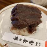 文珠荘 勘七茶屋 - 智恵の餅(こしあん)3ヶ入   300円