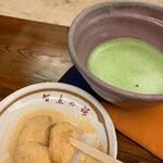 文珠荘 勘七茶屋 - お茶が付いてますがお抹茶を注文しました きなこと合いますね♡
