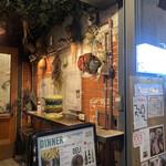 CAFE DAYS - 入口