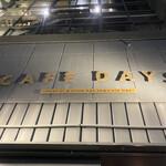 CAFE DAYS - 外観
