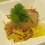 ジェイドガーデン - 前菜①ヒラマサの中華風お造り