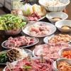 飛騨牛 ホルモン焼肉酒場 フジ山 - 料理写真: