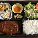 オープンキッチン然 - 然御膳 ハンバーグ250g トマトソース