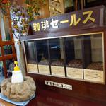 たむたむ - 料理写真:チモトコーヒー~☆