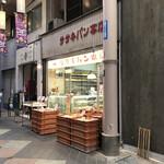ササキパン本店 - 店の外観