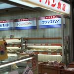 ササキパン本店 - パンの陳列は・・・終了~~ ※15時頃