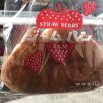 ササキパン本店 - ジャムパン150円(税込)