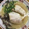 貴龍 - 料理写真:『ラーメン   650円なり』