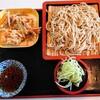 もりきち - 料理写真:「ごぼう天もり」①