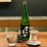 和食や 芦田 - ポン酒1
