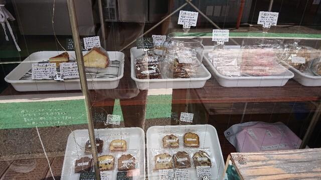 Yaske Sun Food Shimotakaido Chitosekarasuyama Sweets Other Tabelog En yaske las mejores películas online gratis y sin cortes de forma ilimitada, disfruta de los estrenos online en la mejor web de la red: yaske sun food shimotakaido