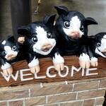 黒豚の館 - WELCOME