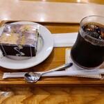 モンタナ - 料理写真: