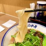 seiammensoushintouki - ①なんこつ麺980円
