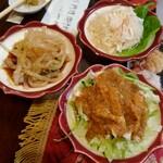 中国飯店 瑞鳳 - 冷菜3種盛り(棒々鶏、クラゲ、カブの甘酢)