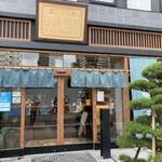 Emmichishokudou - 顔