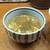 百日紅 - 料理写真:つけ汁