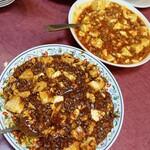 Keitokuchin - 四川マーボー豆腐&マーボー豆腐