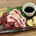 Izakayatanakachikusan -