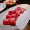 炭火焼肉 かが元泉 - 料理写真: