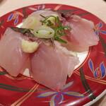 大起水産回転寿司 - サワラ ¥200