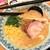麺屋蕪村 - 201104水 長野 麵屋蕪村 限定信州みそラーメン850円+税