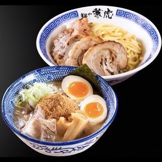 【カップ麺初発売】クレイジータイガー激辛魚介とんこつ坦坦麺